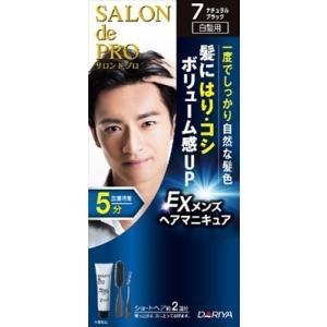 サロンドプロ EXメンズヘアマニキュア 7×24点セット