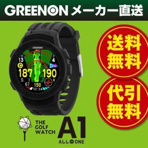 090567cd95 GPS ゴルフナビ 距離計 レイアウト 誤差1mの高精度 グリーンオン ザ・ゴルフウォッチ A1(エーワン) (GreenOn THE GOLF  WATCH A1)