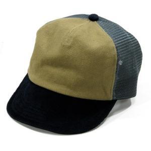 Phatee (ファッティー) MESH PHAT CAP ヘンプコットン メッシュキャップ べースボール キャップ / BEIGE x NAVY x GREY|greenplanet