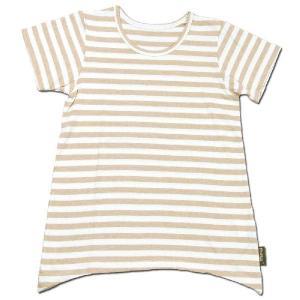 Phatee KIDS (ファッティー キッズ) KIDS TEE OP キッズ Tシャツ ワンピース / BEIGE*KINARI|greenplanet
