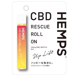 HEMPS (ヘンプス) CBD RESCUE ROLL ON CBDロールオン / アップリフト 8ml|greenplanet