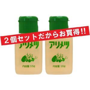 アリメツ 2個セット(送料込み)|greenplants