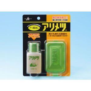 アリメツ 専用容器付セット ブリスターパック|greenplants