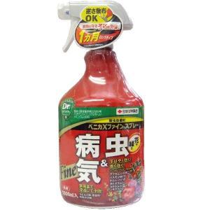 殺虫殺菌剤 低臭 【ベニカXファインスプレー】 1000ml アブラムシ・ケムシ・カイガラムシ・ハモグリバエなどに greenplazai-chikawa