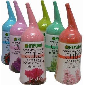 液体肥料 【ハイポネックスキュート】 薄めずにそのまま使える液体肥料 150ml 全6種類 greenplazai-chikawa