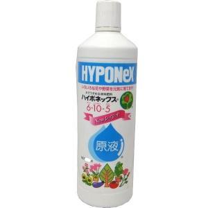 液体肥料 花・野菜・観葉植物の肥料 【ハイポネックス】 原液 800ml greenplazai-chikawa