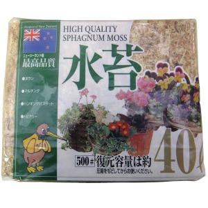最高品質 ニュージーランド産 【水苔】 約40L 洋ラン・マルチング・ハンキングバスケットなどに…  greenplazai-chikawa
