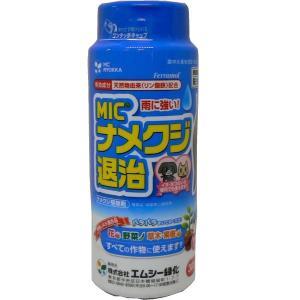 ナメクジ・カタツムリ駆除剤 天然成分使用 【MICナメクジ退治】 粒状 300g greenplazai-chikawa