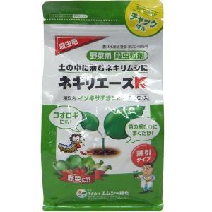 殺虫剤 【ネキリエースK】 粒状 600g ネキリムシ・コオロギなどに greenplazai-chikawa