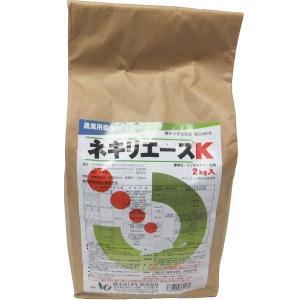 殺虫剤 【ネキリエースK】 粒状 2kg ネキリムシ・コオロギなどに greenplazai-chikawa