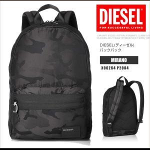 ディーゼル DIESEL リュックサック バックパック X06264 P2084 MIRANO 軽量...