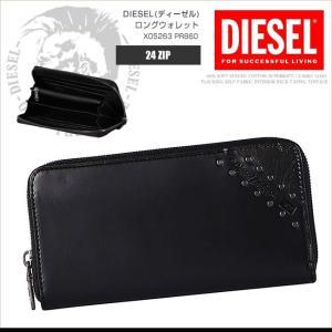 dec2cf639f9e アウトレット ディーゼル DIESEL サイフ 長財布 ラウンドファスナー X05263 PR860 24 ZIP スタッズ ブラックレザー  DS2919