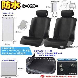 2011/12~  ■カラー ブラック ■品質 (表)ポリエステル100%、合成ゴム貼り ■フロント...