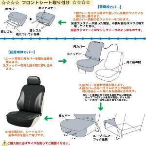 アクア シートカバー トヨタ 汎用 フロント2枚 1004|greenroad|03