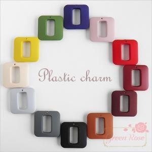 【ゆうパケット可】マット加工のプラスチックチャーム♪すかしスクエア♪12色♪2個★1712/つや消し...