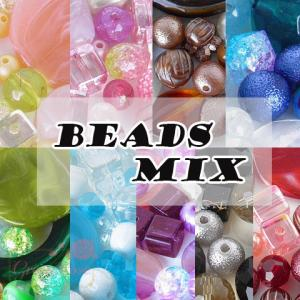 【ゆうパケット可】形いろいろ♪アクリル♪ガラス♪ミックス100g ★ ビーズアンドパーツ/b428/プラスチック/アクセサリー/パーツ/材料/1803/beads428