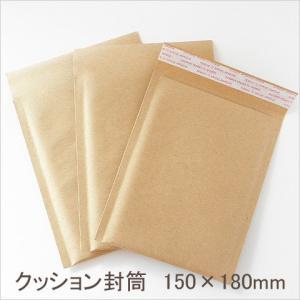 【卸売り】単価24.8円♪クッション封筒10枚♪【150×180mm】/1611/クラフト紙/梱包材/エアークッション/ラッピング