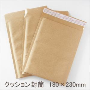 【卸売り】単価28.8円♪クッション封筒10枚♪【180×230mm】/1611/クラフト紙/梱包材/エアークッション/ラッピング