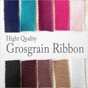 高品質 シルクのようなグログランリボン 10mm幅1m ペタシャム|greenrosenetshopyumi