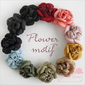 ■商品内容 サイズ:花径約45mm 高さ約25mm程度 カラー:画像をご覧ください 数 量:2個  ...