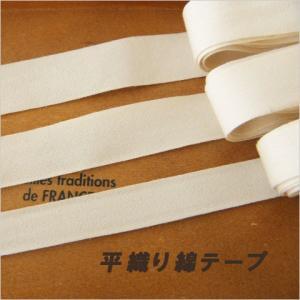14mm幅♪ハンドメイド♪平織り綿テープ♪タグテープ♪スタンプテープ♪1m★パーツ/ハンドメイド/スタンプ/タグ/リボン/1610/Ribbontap023|greenrosenetshopyumi