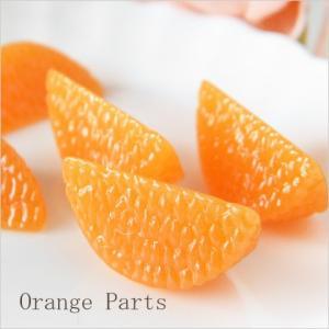 【卸売り】スイーツデコパーツ 美味しそうなオレンジパーツ100個 みかん フルーツ 果物 1510/YM1-0111 greenrosenetshopyumi