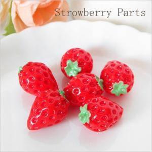 【卸売り】スイーツデコパーツ 立体イチゴパーツ20個 苺 いちご フルーツ 果物 1510/YM1-0113 greenrosenetshopyumi