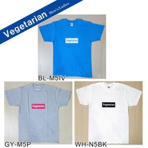 【グリーンズ】ベジタリアン(Vegetarian)ロゴTシャツ  Vegetarian logo メンズ/レディース gc|greens-gc