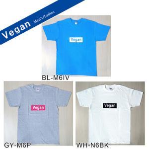 【グリーンズ】ヴィーガン(Vegan)ロゴTシャツ  Vegan logo メンズ/レディース gc|greens-gc