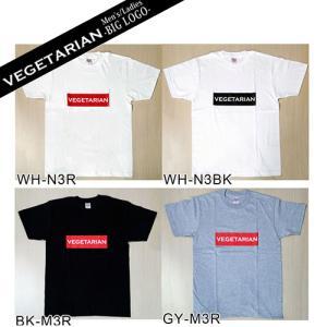 【グリーンズ】ベジタリアンビッグロゴTシャツ  Vegetarian big logo メンズ/レディース gc|greens-gc