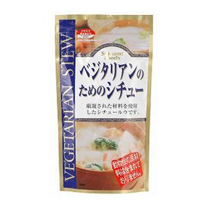 桜井食品 ベジタリアンのためのシチュー 120g 恒食|greens-gc