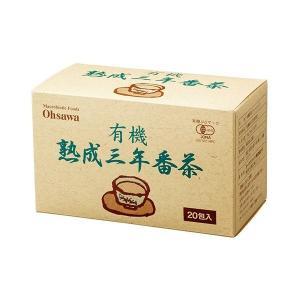 有機熟成三年番茶 ティーバック 1.8g×20|greens-gc