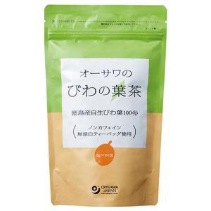オーサワのびわの葉茶 60g(3g×20)|greens-gc