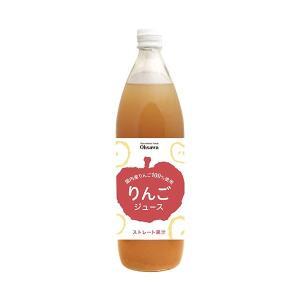 りんごジュース ビン 900ml オーサワ|greens-gc