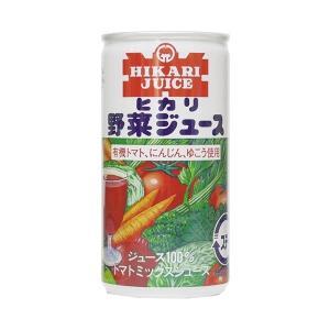 ヒカリ 野菜ジュース 有塩 190g オーサワ|greens-gc