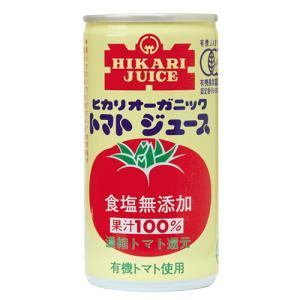 ヒカリ オーガニック トマトジュース 無塩 190g オーサワ|greens-gc