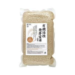 有機活性発芽玄米(徳用) 2kg ow jn|greens-gc