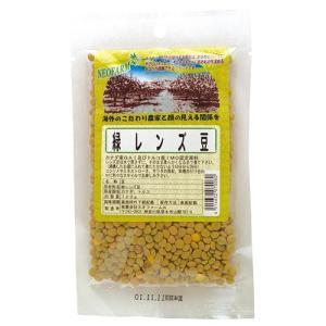 緑レンズ豆 120g|greens-gc
