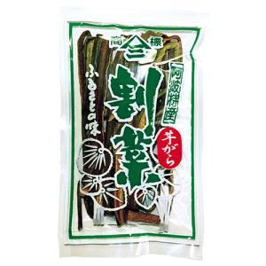 三田商店 割菜(芋がら) 25g ow jn|greens-gc