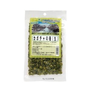 かぼちゃの種 生 70g|greens-gc