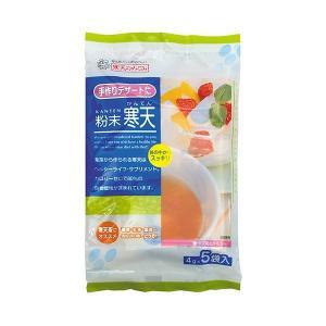 粉末寒天 4g×5袋|greens-gc
