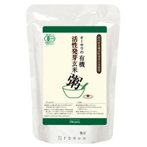 有機活性発芽玄米粥 200g オーサワ|greens-gc
