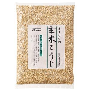 乾燥玄米こうじ 500g オーサワ|greens-gc