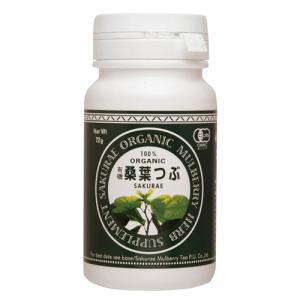 有機桑葉つぶ 72g (200mg×360粒) 桜江町桑茶生産組合|greens-gc