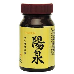 陽泉 100g 日本正食品研究所|greens-gc