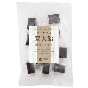 オーサワの寒天飴(穀物コーヒー) 130g|greens-gc