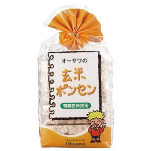 玄米ポンセン 8枚|greens-gc