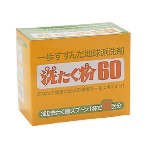 洗たく粉60 900g イノチ greens-gc