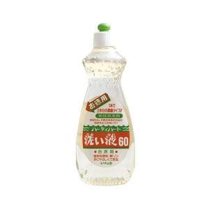 洗い液60 600ml イノチ|greens-gc