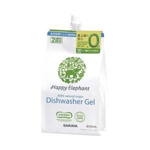 ハッピーエレファント 食器洗い機用ジェル 800ml greens-gc